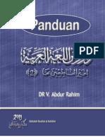 Panduan Durusul Lughah Al Arabiyah 2