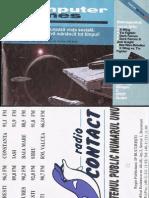 Computer Games 03 (Dec-1996) - Supliment