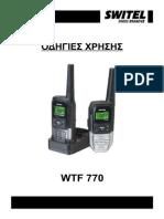 Switel Wtf 770[1]