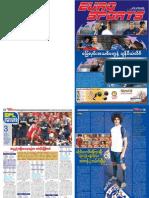 Euro Sports 4-73.pdf