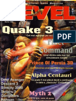 Level 18 (Mar-1999)