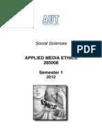 AMEhandbook2012(3)