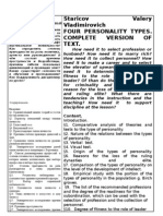 Stariсov  Valery Vladimirovich                                                           FOUR PERSONALITY TYPES. COMPLETE VERSION OF TEXT.