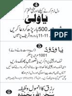 Daily Azkar 1 الاذكار اليومية