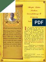 BhridhuChakraPaddathiAndLongevityColor (1)