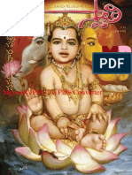Telugu Swathi Book Pdf