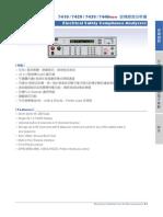 安規綜合分析儀7410