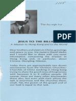 Mohn-David-1984-HongKong.pdf