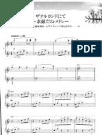 Final Fantasy x Ost - To Zanarkland (Suteki Da Ne) (1)