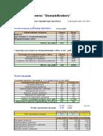 BP_DBr.v01.2
