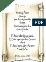Bendicion Sacerdotal Papiro