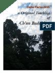 Ajaran Awal Buddhisme Ch'An