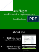 Rails Plugins Coscup 823