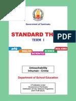 third standard book