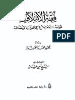 ccc217.pdf