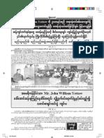 mr yettaw news from myanmar light newspaper