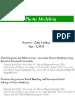 20080917 Zenglanling 3D Plant Modeling