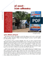 NPC Election Survey Report - Sinhala