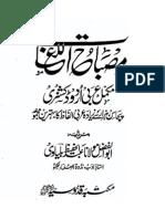 MisbahUlLughat Arabic Urdu