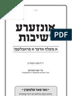 Small Satmar Yeshivas