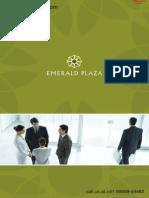 Emerald Plaza Brochure