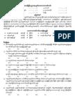 Myanmar Higher Education Survey Questions - UTA