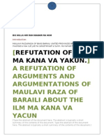 Refutation Of Ilm Makaana Va Yakun [ALL 4 PARTS COMPLETE AND IMPROVED]
