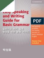 Korea Bgiu Booklet Online