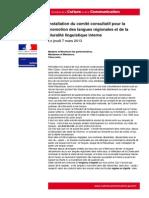 2-comité-consultatif-copie