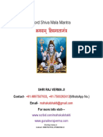 Lord Shiva Mala Mantra(भगवान शिव माला मंत्र)