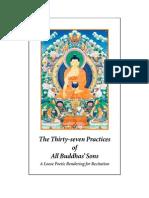 37 Practices of Bodhisattva
