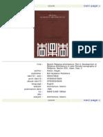 1750_Muslim Religious Architecture