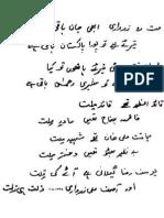 Zardari Special