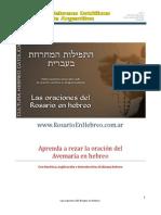 Hebreos Católicos