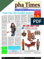 Apha Times T Nagar 28 June 2009