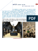 法國之旅18天 - Part 16 巴黎聖母院、楓丹白露