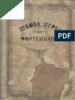shkola igri na fortepiano nikolaev pdf