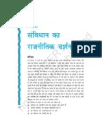 khps210.pdf