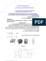 Determination of internal resistance for an AC Ωpower supply