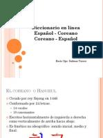 Salinas Diccionarioonline PPT
