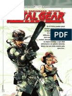 51129698 Metal Gear Solid