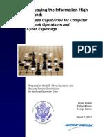 USCC Report Chinese CapabilitiesforComputer NetworkOperationsandCyberEspionage