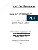 Service of the Synagogue-Day of Atonment