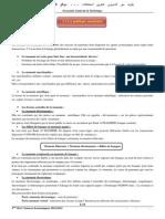 2ème-Partie-Lintervention-de-lEtat-La-politique-monétaire-2-bac-science-economie-et-Techniques-de-gestion