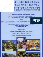 Flyer [Front]