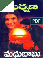 Gharshana by Madhubabu