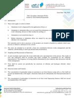 Guideline No. en - 009 Secondary Aluminium Works