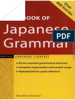 Japanese Grammar Handbook