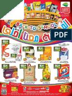 Othaim Supermarkets
