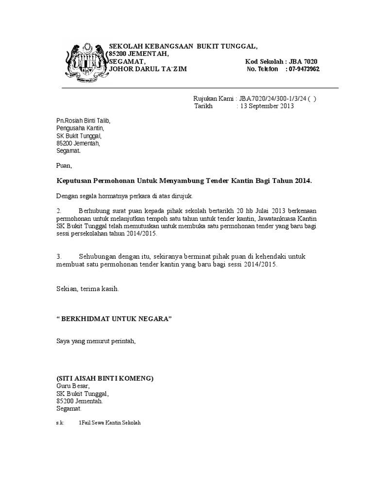 contoh surat rasmi permohonan lanjutan masa